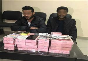 """القبض على عاطلين بحوزتهما 12 ألف قرص """"ترامادول"""" في الشرقية"""