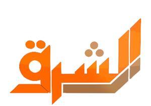تأجيل دعوى إلغاء قرار حجب موقع قناة الشرق لـ 10 ديسمبر