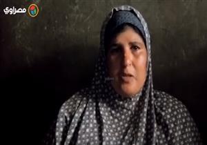 زوجة عامل الدقهلية تتحدث لمصراوي: روحه طلعت قبل ماينزلوه من علي عمود الكهرباء