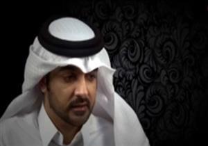 ضابط قطري: جهاز أمن الدولة استخدم مواقع وهمية للإساءة للإمارات