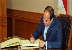 السيسي يصدق على اتفاقية تعيين الحدود البحرية مع السعودية