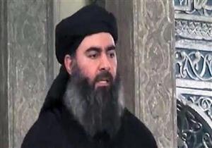 """العرب اليوم: مقتل البغدادي """"مرجح"""" وأمريكا تعلن تصفية زعيم بالقاعدة"""