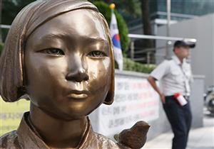 الحكومة الكورية الجنوبية تشرع في التحقق من جدوى الاتفاق مع اليابان لحل قضية نساء المتعة