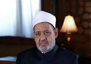 شيخ الأزهر للملك حمد بن عيسى: ندعم استقرار البحرين ووحدة شعبه