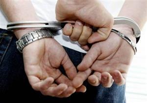 """القبض على أدمن صفحة """"شاومنينج بيغشش ثانوية"""" في البحيرة"""