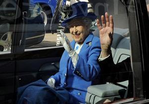 الملكة إليزابيث تقع في خطأ يغرمها 500 جنيه إسترليني.. هل ستدفع؟
