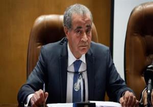وزير التموين: زيادة نصيب الدعم بالموازنة العامة لـ 85 مليار جنيه