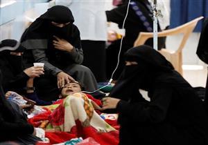 مسؤولة أممية: حالات الكوليرا في اليمن ستتجاوز 300 ألف بحلول سبتمبر
