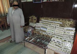"""بالصور.. ضبط 120 قرصًا مخدرًا و15 قطعة سلاح في محل """"بقالة"""" بالفيوم"""