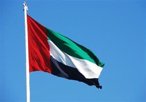 الإمارات تنفي وجود سجون سرية تابعة لها في اليمن