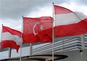 النمسا: تركيا تعتزم إرسال سفير بعد غياب لمدة عام