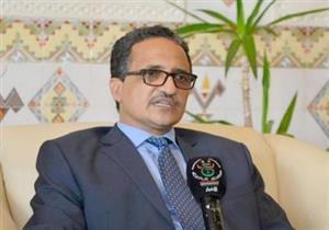 وزير الخارجية الموريتاني: قطر مولت حركات تهدد أمن موريتانيا