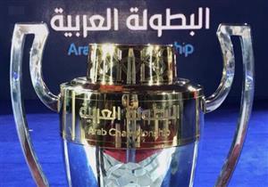 تقارير: النفط العراقي أول المنسحبين من البطولة العربية