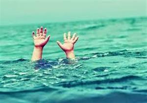 مصرع عامل وطفلة غرقا في الفيوم