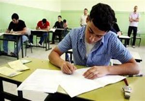 """""""تعليم المنوفية"""": لم نتلق أية شكاوى خاصة بامتحان """"الإحصاء"""""""