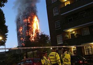 بريطانيا.. 27 برجا سكنيا فشل في اختبارات السلامة