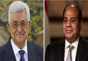 السيسي يتلقي اتصالاً من الرئيس الفلسطيني للتهنئة بعيد الفطر