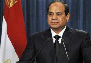 الرئيس السيسي يهنئ الشعب المصري بحلول عيد الفطر