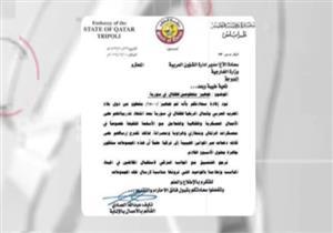 وثيقة سرية تكشف تجهيز قطر لمتطوعين للقتال في سوريا- فيديو