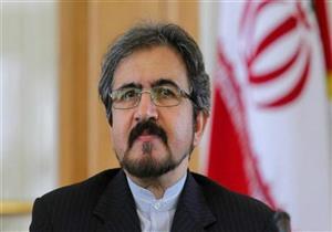 وزير الخارجية الإيراني يزور ألمانيا وأيطاليا في إطار جولة أوروبية