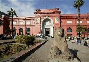 إقبال متوسط على المتحف المصري في أول أيام العيد