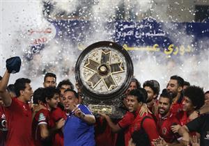 10 صور ترصد احتفال الأهلي بلقب الدوري الـ 39