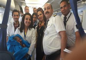 راكبة تشادية تضع مولودها على رحلة بنجامينا قبل هبوطها مطار القاهرة