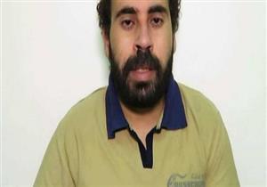 بالفيديو.. اعترافات أحد أفراد خلية الإسكندرية الإرهابية