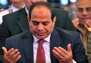 الرئيس السيسي يؤدي صلاة عيد الفطر بمسجد محمد كريم بالإسكندرية