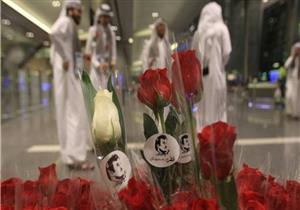 صحف عربية تناقش المطالب الخليجية لحل الأزمة مع قطر