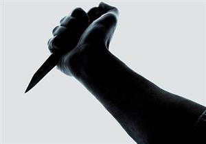 ربة منزل تتهم مجهولين اثنين بطعن زوجها في كفر الشيخ