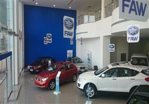 """""""فاو"""" الصينية للسيارات تدرس دخول السوق المصري"""