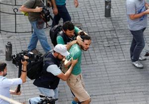 الافراج عن جميع نشطاء مسيرة المثليين بتركيا