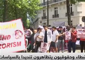 فيديو.. مظاهرة في باريس لرفض زيارة تميم والتنديد بدعمه للإرهاب