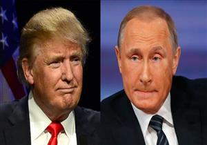 الكرملين: من المتوقع عقد لقاء بين بوتين وترامب على هامش قمة العشرين