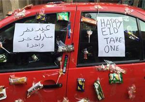 صور - سيدة تزين سيارتها بالكامل بالحلوى للمارة احتفالًا بالعيد