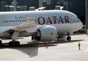 تباين في صحف عربية بشأن المطالب من قطر