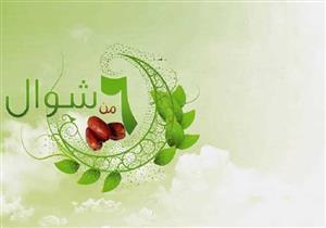 ما حكم الدين في صيام 6 أيام من شوال قبل قضاء فوائت رمضان؟