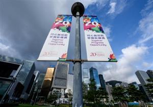 هونج كونج مدينة مقسومة بعد عشرين عاما على إعادتها إلى الصين