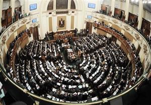 مصدر برلماني: تأجيل مناقشة قانون الإيجارات إلى أجل غير مسمى