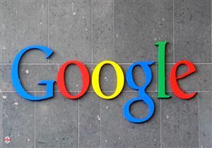 جوجل تبحث أسباب تعطل خدماتها في مصر مع مشغلي الإنترنت