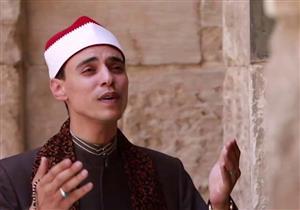 اللهم إنا نسألك بعزك وذلنا إلاَّ رحمتنا  - الشيخ محمد السوهاجي