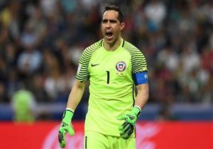 بالفيديو.. برافو يرد.. تشيلي في نهائي القارات بفوز ماراثوني أمام البرتغال