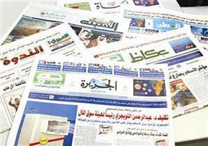 صحف السعودية تنتقد تعنت قطر ولجوءها لإقامة قاعدة عسكرية تركية على أراضيها
