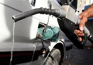 """برلماني: توقيت زيادة أسعار الوقود """"صادم"""""""