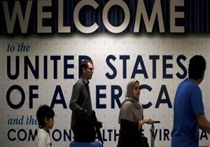 إدارة ترامب تعلن شروطا جديدة للحصول على تأشيرة