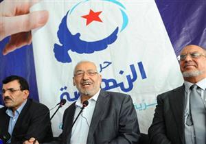حزب موال للرئيس التونسي الأسبق يتهم حركة النهضة بتلقي تمويلات قطرية