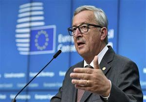 رئيس المفوضية الأوروبية: نأمل في قرب إبرام اتفاقية التجارة الحرة مع اليابان