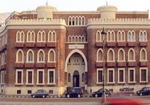 """فصل طالب قطري لاعتدائه على معيدة بـ """"تجارة الإسكندرية"""""""