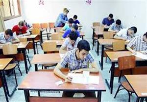 15 نصيحة صحية لطلاب الثانوية العامة لاجتياز الامتحانات في رمضان - (انفوجراف)